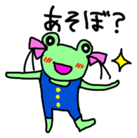 Chi-chan of frog Japanese version sticker #1153495