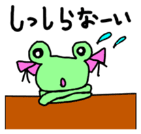 Chi-chan of frog Japanese version sticker #1153496