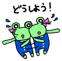 Chi-chan of frog Japanese version sticker #1153498