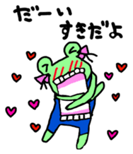 Chi-chan of frog Japanese version sticker #1153499