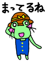 Chi-chan of frog Japanese version sticker #1153503