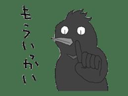 Poppo the crow sticker #1154031