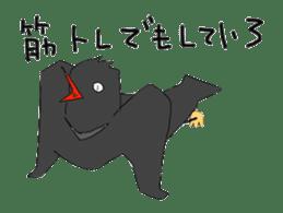 Poppo the crow sticker #1154034