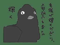 Poppo the crow sticker #1154038