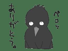 Poppo the crow sticker #1154040
