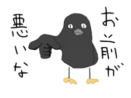 Poppo the crow sticker #1154042
