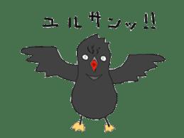 Poppo the crow sticker #1154043