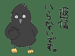 Poppo the crow sticker #1154047