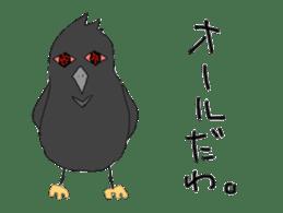 Poppo the crow sticker #1154050