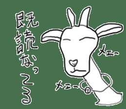 animal sticker sticker #1154341