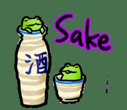 Carefree Frog(English) sticker #1155618