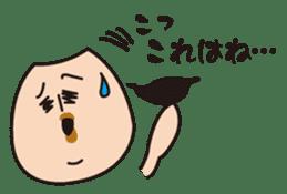 keanakun sticker #1155710