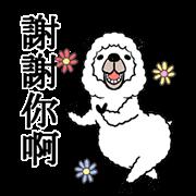 สติ๊กเกอร์ไลน์ Smiling Alpaca 3