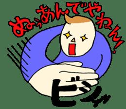 Mr.Tukkomi and Mr.Koboke sticker #1156547