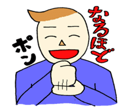 Mr.Tukkomi and Mr.Koboke sticker #1156551