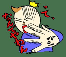Mr.Tukkomi and Mr.Koboke sticker #1156552