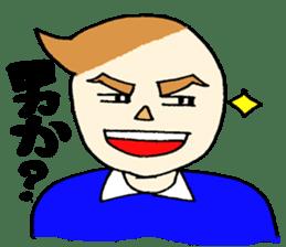 Mr.Tukkomi and Mr.Koboke sticker #1156560