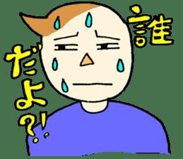 Mr.Tukkomi and Mr.Koboke sticker #1156561