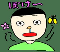 Mr.Tukkomi and Mr.Koboke sticker #1156564
