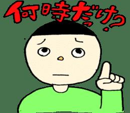 Mr.Tukkomi and Mr.Koboke sticker #1156568