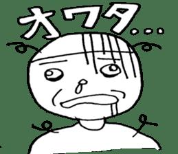 Mr.Tukkomi and Mr.Koboke sticker #1156569