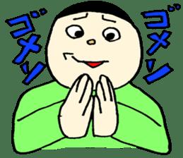 Mr.Tukkomi and Mr.Koboke sticker #1156571