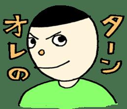 Mr.Tukkomi and Mr.Koboke sticker #1156578