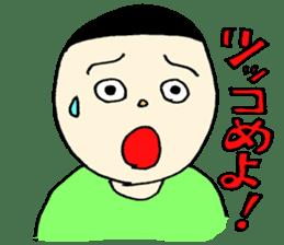 Mr.Tukkomi and Mr.Koboke sticker #1156580