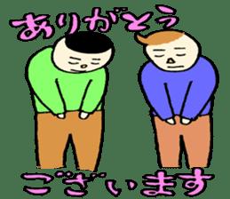 Mr.Tukkomi and Mr.Koboke sticker #1156585