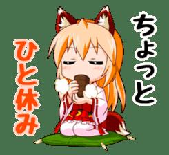 A Fox Shrine Maiden of Kagura sticker #1158493