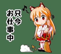 A Fox Shrine Maiden of Kagura sticker #1158499