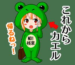 A Fox Shrine Maiden of Kagura sticker #1158502