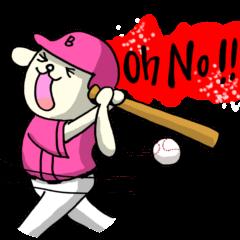 For Baseball lovers