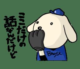 For Baseball lovers sticker #1158719