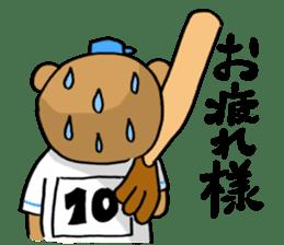 For Baseball lovers sticker #1158737