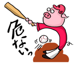 For Baseball lovers sticker #1158741