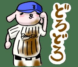 For Baseball lovers sticker #1158742