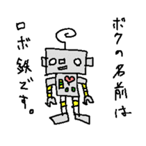 The ROBOTETSU sticker of kiyoshi sticker #1158946