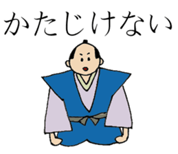 apologize in japanese sticker #1159388