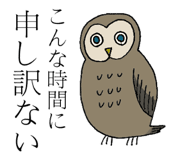 apologize in japanese sticker #1159390