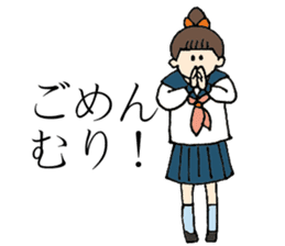apologize in japanese sticker #1159393