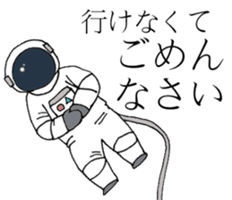 apologize in japanese sticker #1159396
