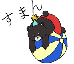 apologize in japanese sticker #1159405