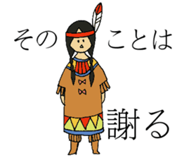 apologize in japanese sticker #1159410