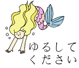 apologize in japanese sticker #1159411