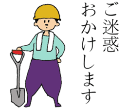 apologize in japanese sticker #1159418