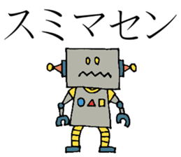 apologize in japanese sticker #1159421