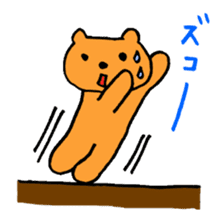 The bear named Shuty sticker #1160847