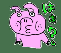 pig sticker sticker #1161187