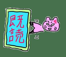 pig sticker sticker #1161215